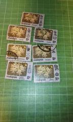 マレーシア10切手7枚(人物・紋章入り)♪