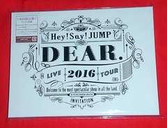 Hey!Say!JUMP LIVE TOUR 2016 DEAR  初回限定盤