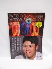 1804 東京モーターショー2015 NEWS 10/31 Vol.4