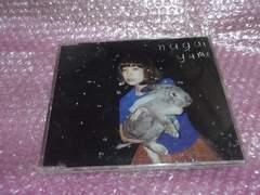 掘CD YUKI  長い夢