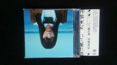 乃木坂46 命は美しい TYPE-A DVD 即決 西野七瀬 白石麻衣