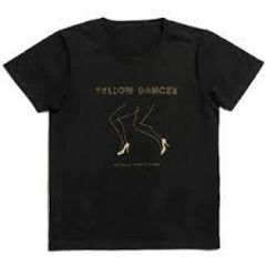 即決 星野源 「YELLOW DANCER」BLACK T-shirts Sサイズ 新品