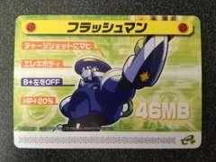 ★ロックマンエグゼ5 改造カード『フラッシュマン』★