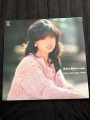 ファンタジー レコード