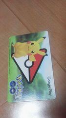 ポケモンGO Google Playカード 3000チャージ(中古未使用)