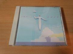 松岡直也CD「日曜島へ」●