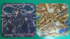 聖闘士星矢 アートコースター 二枚セット WJ50周年展