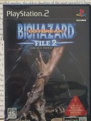 バイオハザード アウトブレイク2 PS2 美品