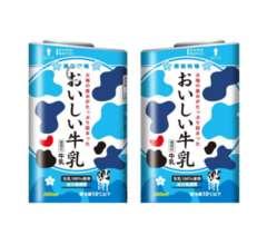 glo 専用 スキンシールおいしい牛乳