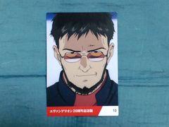 エヴァポテトチップスカード☆セブンイレブン限定版10碇ゲンドウ