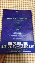 HEART of GOLD OFFICIAL GUIDE BOOK 帯付き