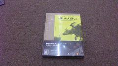 【新品PS4】人食いの大鷲トリコ 初回限定版