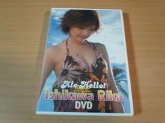 DVD「アロハロ!石川梨華DVD」モーニング娘。美勇伝●