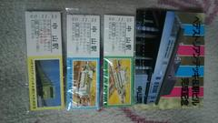レアー国鉄時代の記念切符 By横浜線中山駅