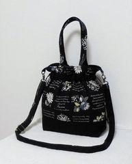 ◆クラシカル花柄・マーガレット・カスミ×黒地◆巾着ショルダーバッグ【中】