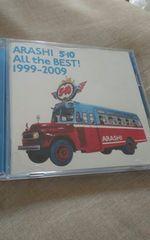 送料込・嵐/5×10 ALL THE BEST  1999-2009