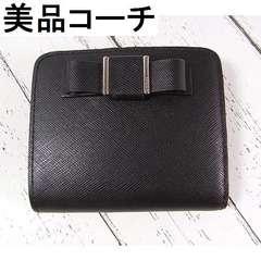 ★本物コーチレザー製 2つ折りパスケース付財布ブラック