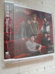 東方神起Bigeast限定盤 togetherCD