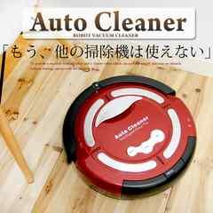 ロボット掃除機 クリーナー 自動充電 センサー感知 リモコン付