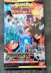 スーパードラゴンボールヒーローズ アルティメットブースタ-超パック no. 8