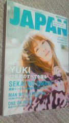ROCKIN'ON JAPANYUKI2014年11月号