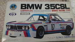 マルイ 1/24  BMW 3.5CSL WORKS RACING TYPE