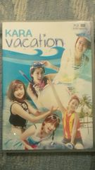 激レア!☆KARA/vacation☆初回限定盤/Blu-ray/DVD国内正規/美品!