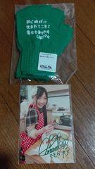 ももいろクローバーZ 有安杏果 2012年生誕記念商品