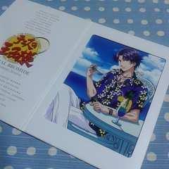 テニスの王子様スペシャルブロマイドPart.2 *Summer【跡部景吾*ビーチ】