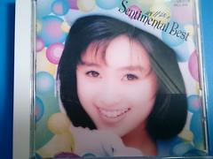 酒井法子 センチメンタル・ベスト