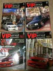VIPSTYLE 2008年 1年分