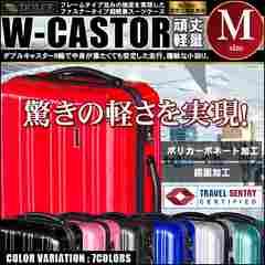 ★スーツケース Mサイズ 中型 鏡面 ファスナー ピンク