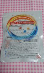 未開封☆サントリー マルチ ビタミン&ミネラル☆180粒入 約30日分☆