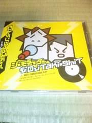 未開封CD,SEAMOシーモネーター&Dj Takishit/モストデンジャスボーイ