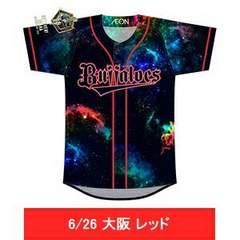 2016/6/26配布 オリックス夏の陣ユニフォーム 大阪レッド 新品