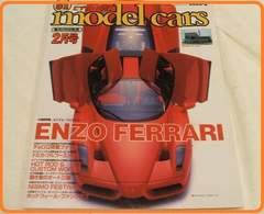 モデルカーズ81号エンツォ・フェラーリENZOスーパーカーミニカー