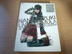 水樹奈々DVD「NANA MIZUKI LIVE FORMULA埼玉スーパーアリーナ」