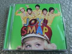 SMAP『Joy!!』初回限定盤【ライムグリーン】CD+DVD/他にも出品中