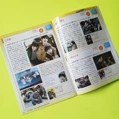 イ・ミンホ『江南ブルース』ジュノ(2PM)キム・ウビン『二十歳』『コインロッカーの女』