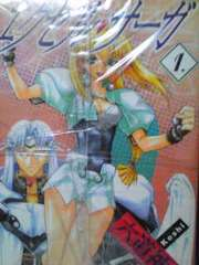【送料無料】エクセルサーガ 全27巻おまけ付セット《青年漫画》