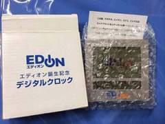 エディオン 誕生記念 デジタルクロック 時計 非売品 新品 EDON
