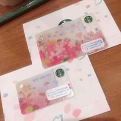 スターバックスカード*さくら2017 2000円