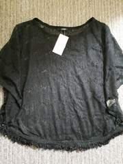 グレイル/GRLポンチョ総レースフリンジ袖なしブラック黒色