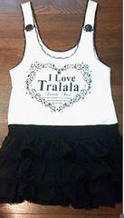 リズリサ*Tralala☆フリルチュニック