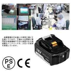 BL1860B マキタ互換バッテリー18v 6.0ah