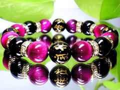 天然石◆金彫七種梵字黒瑪瑙・ピンクタイガーアイ・オニキス開運