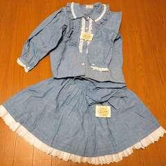 ●新品●H07 リカちゃん お子様上下ドレスセット 120cm
