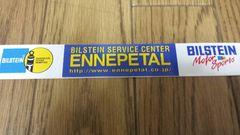 非売品 未使用 BILSTEIN SERVICE CENTER オリジナルステッカー