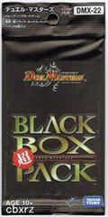 DMX-22 ブラックボックスパック 未開封1パック デュエマ