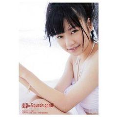 AKB48 真夏のSounds good! 通常盤 島崎遥香 生写真